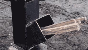 rocket stove très puissant